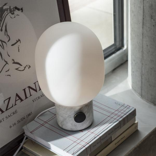 JWDA Table Lamp WGU Design
