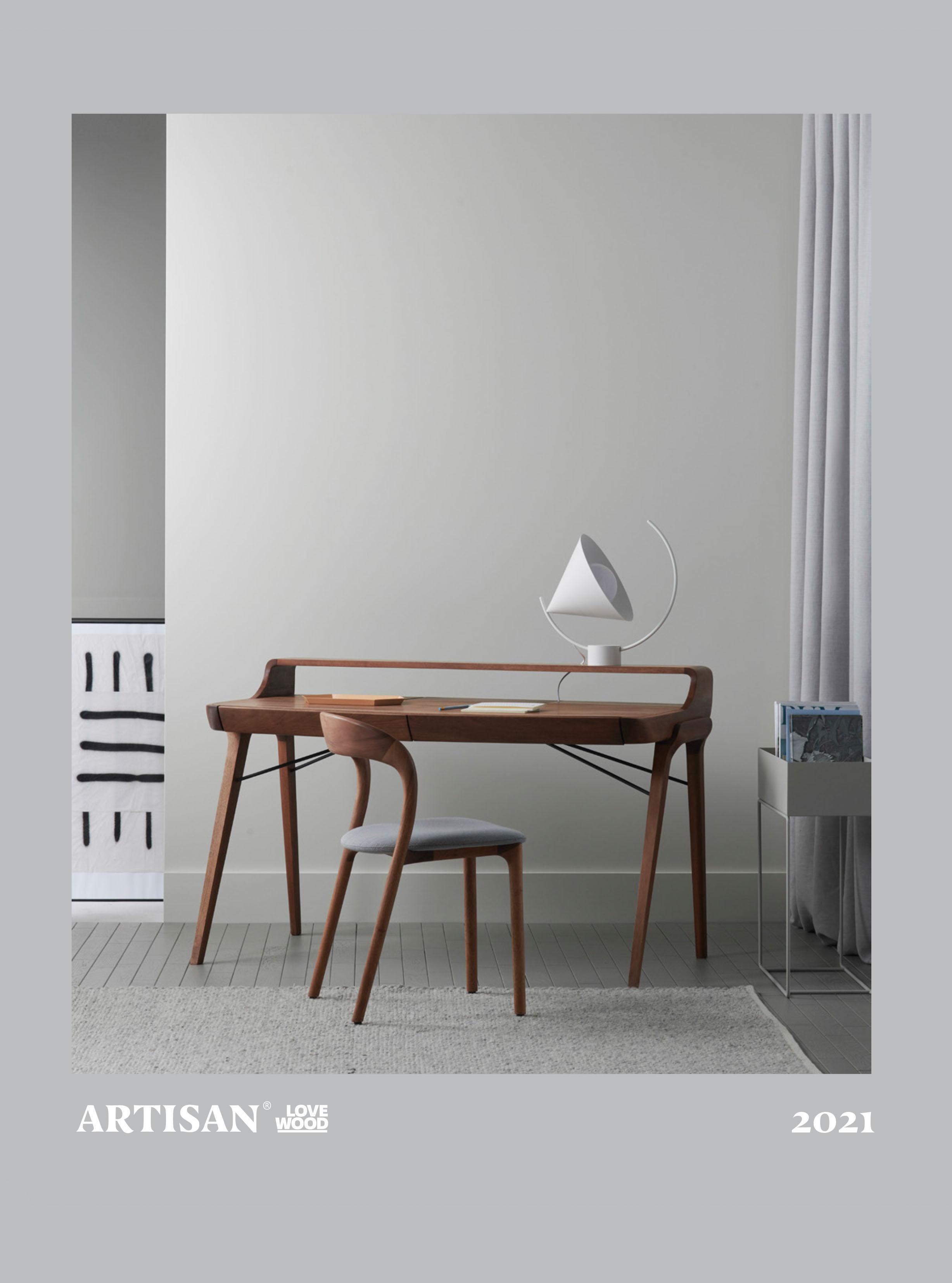 Artisan Indoor Brochure 2021